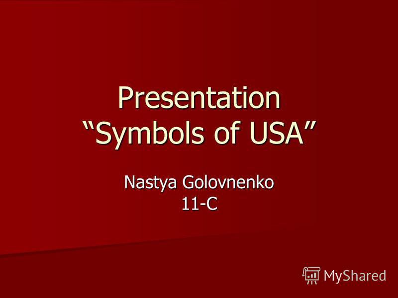 Presentation Symbols of USA Nastya Golovnenko 11-C