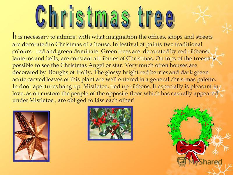 I t is necessary to admire, with what imagination the offices, shops and streets are decorated to Christmas of a house. In festival of paints two traditional colours - red and green dominate. Green trees are decorated by red ribbons, lanterns and bel