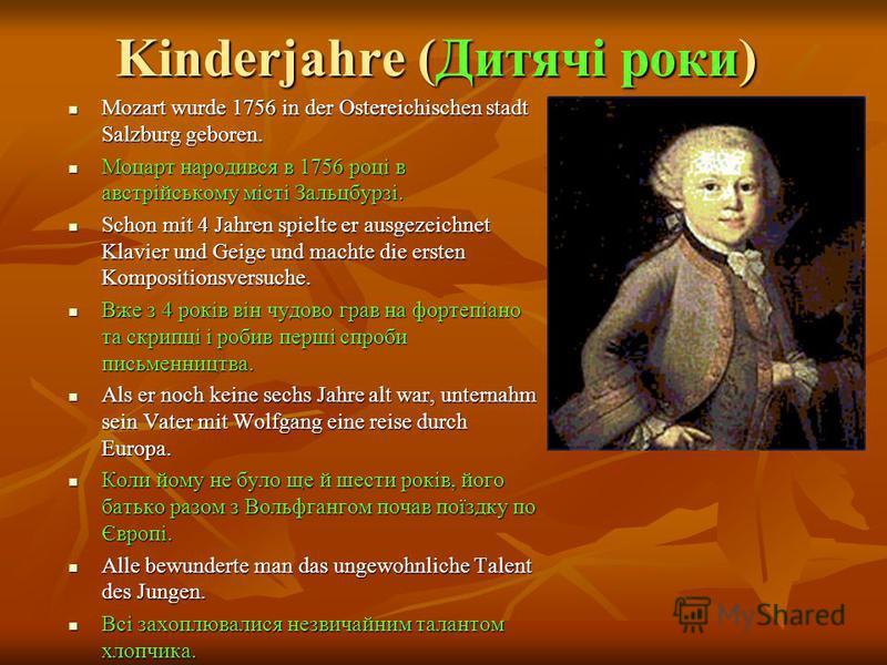 Geburtsdatum 27. Januar1756 Geburtsort Salzburg Todesjahr 5. Dezember 1791 (35 Jahre) Land Osterreich Beruf Komponist, Organist, Geiger, Dirigent