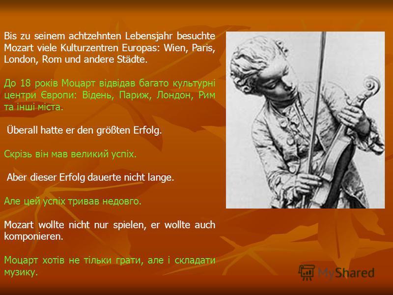 Kinderjahre (Дитячі роки) Mozart wurde 1756 in der Ostereichischen stadt Salzburg geboren. Mozart wurde 1756 in der Ostereichischen stadt Salzburg geboren. Моцарт народився в 1756 році в австрійському місті Зальцбурзі. Моцарт народився в 1756 році в