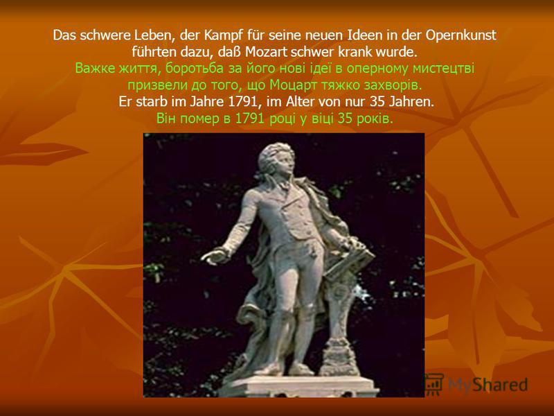 Seine ersten Opern waren sehr schön, aber sie gefielen dem aristokratischen Publikum nicht. Його перша опера була прекрасна, але вона не сподобалася аристократичної публіці. Der Bischof von Salzburg behandelte Mozart sehr schlecht. Єпископ Зальцбурга