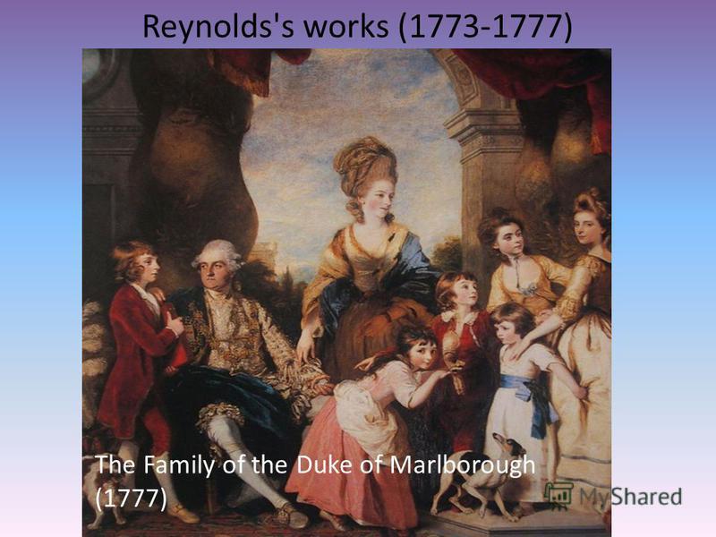 Reynolds's works (1773-1777) The Family of the Duke of Marlborough (1777)