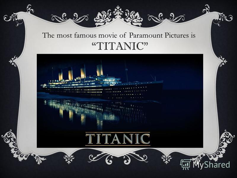 The most famous movie of Paramount Pictures is TITANIC