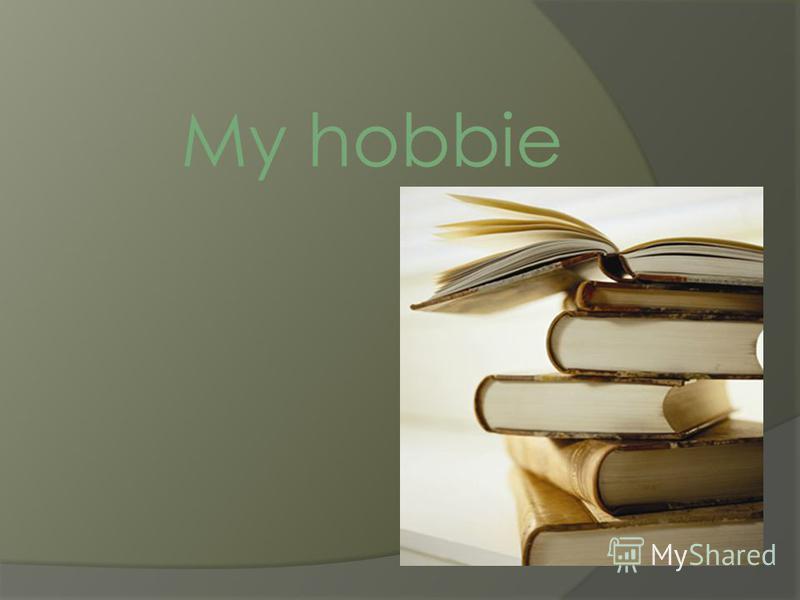 My hobbie