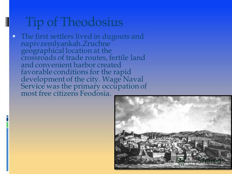 Tip of Theodosius The first settlers lived in dugouts and napivzemlyankah.Zruchne geographical location at the crossroads of trade routes, fertile land and convenient harbor created favorable conditions for the rapid development of the city. Wage Nav