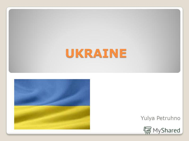 UKRAINE Yulya Petruhno