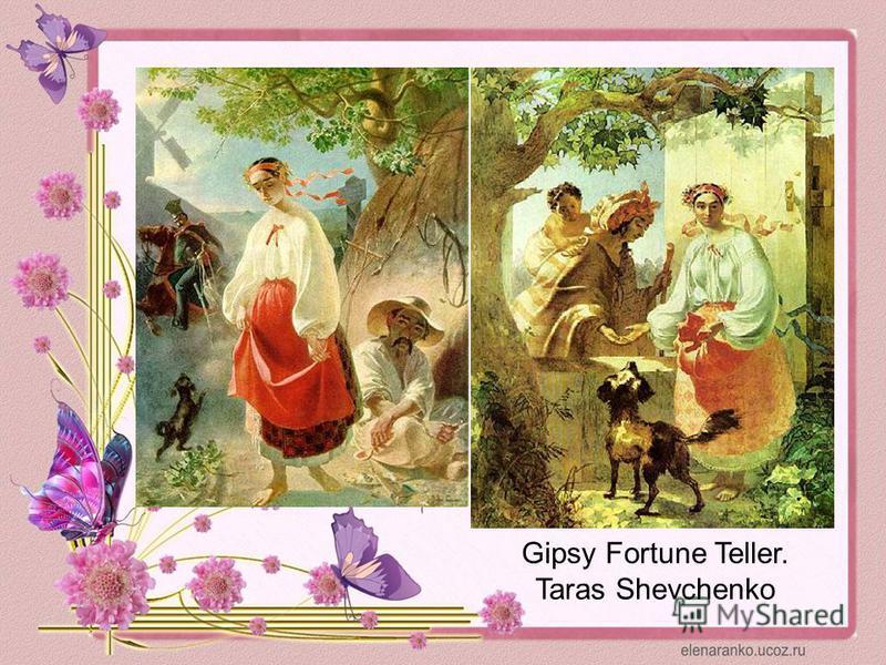 Gipsy Fortune Teller. Taras Shevchenko