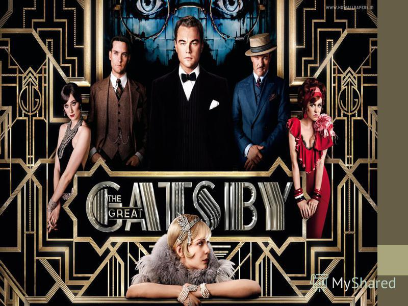 the relationship between jay gatsby and nick carraway in the great gatsby by f scott fiztzgerald Engage the importance of security in networking technologies with our community business is increasingly recognising the importance of information security, but information security within supply chains is still widely overlooked, say.