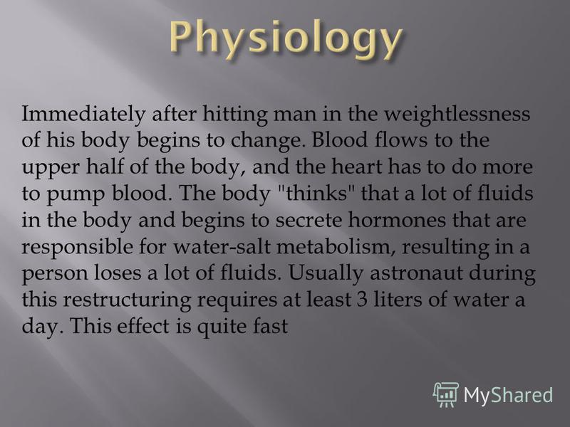 Immediately after hitting man in the weightlessness of his body begins to change. Blood flows to the upper half of the body, and the heart has to do more to pump blood. The body