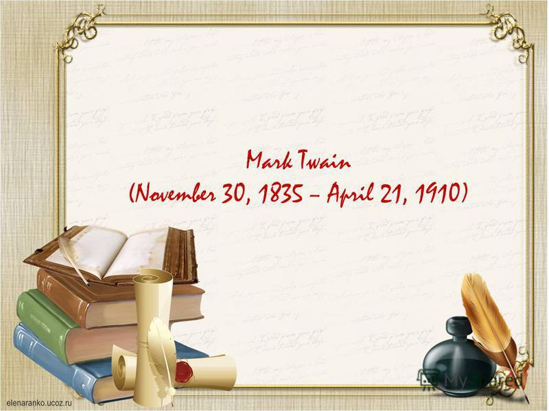 Mark Twain (November 30, 1835 – April 21, 1910)