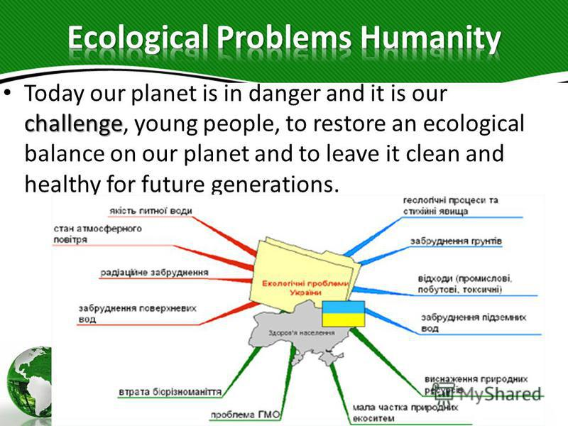 how big is our planet essay Essay on pollution prompt pollution essay sample the population of our planet is increasing constantly another big humanity's challenge is air pollution.