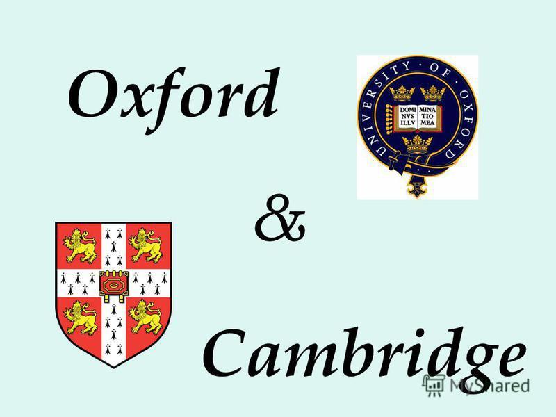 Cambridge Oxford &