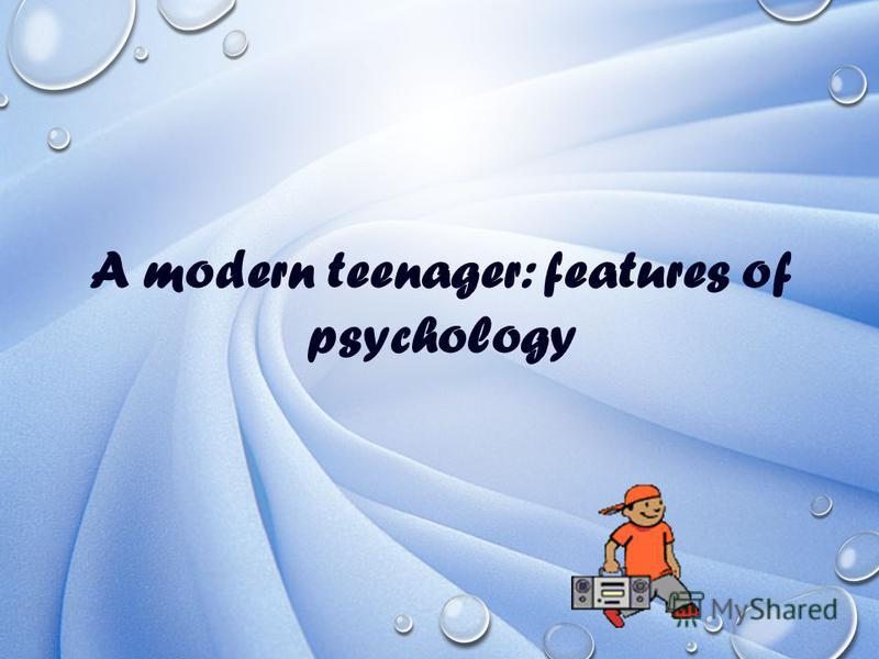 A modern teenager: features of psychology
