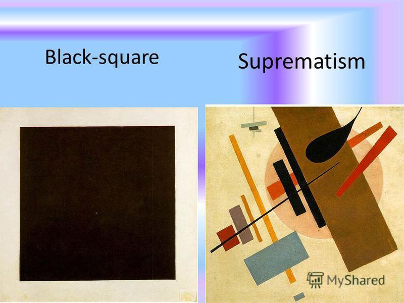 Black-square Suprematism