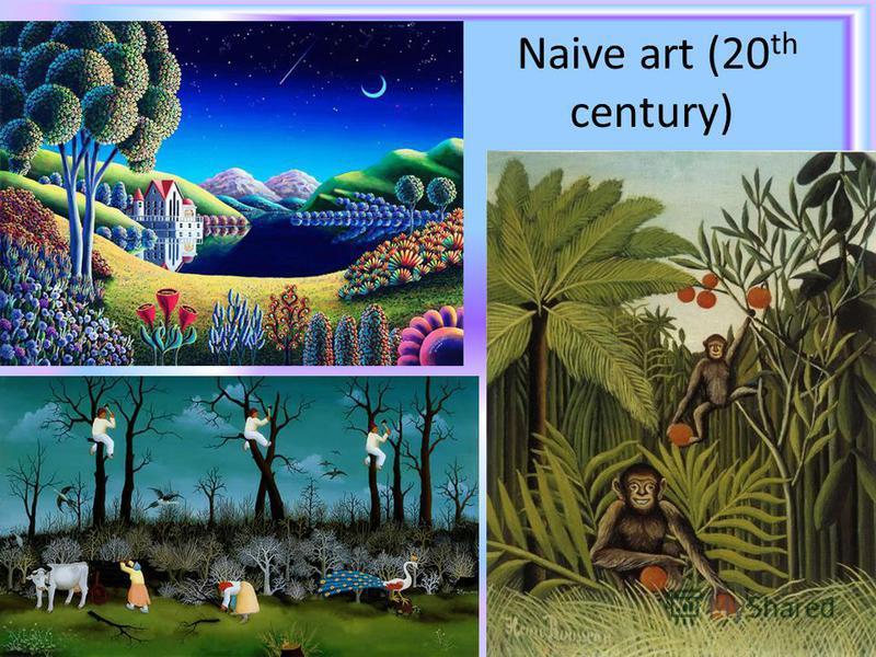 Naive art (20 th century)