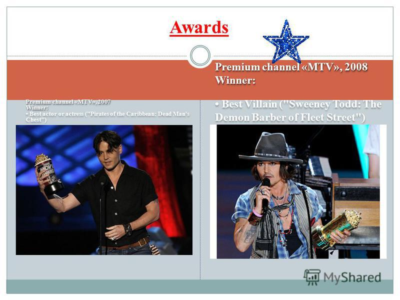 Premium channel «MTV», 2007 Winner: Premium channel «MTV», 2007 Winner: Best actor or actress (