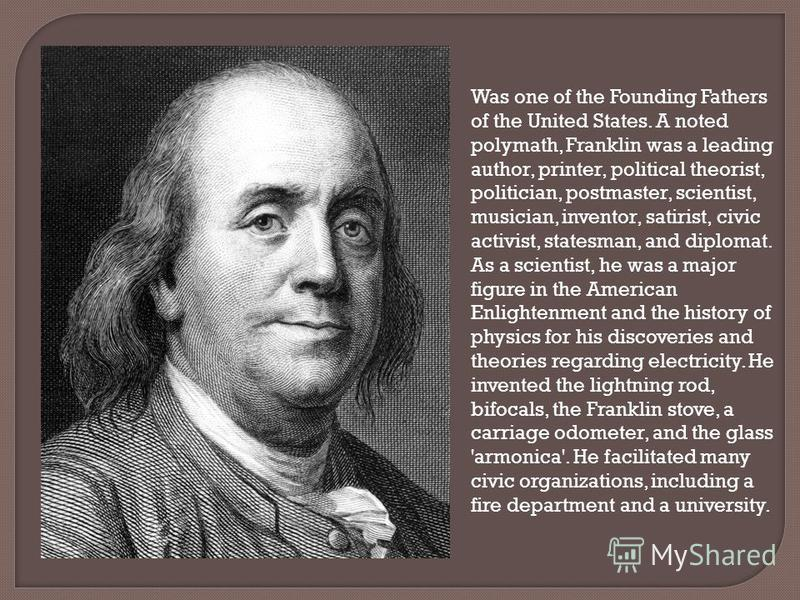 the life led by the founding fathers of the united states