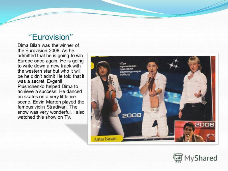 Eurovision Dima Bilan was the winner of the Eurovision 2008. As he admitted that he is going to win Europe once again. He is going to write down a new track with the western star but who it will be he didnt admit He told that it was a secret. Evgenii