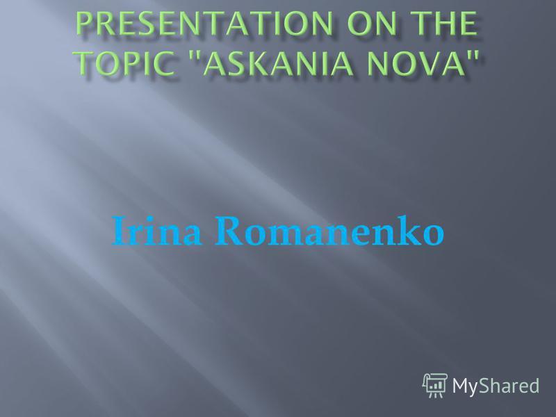 Irina Romanenko