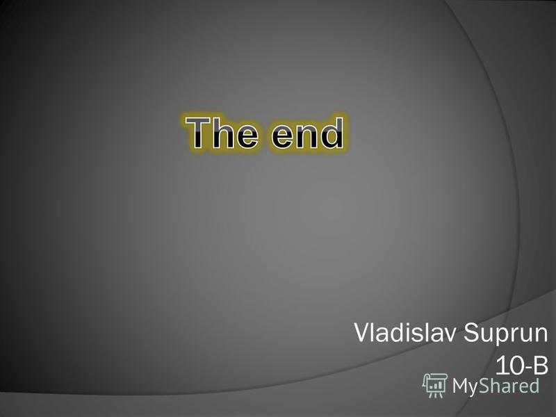 Vladislav Suprun 10-B