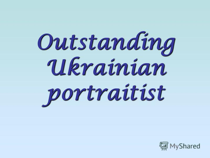 Outstanding Ukrainian portraitist