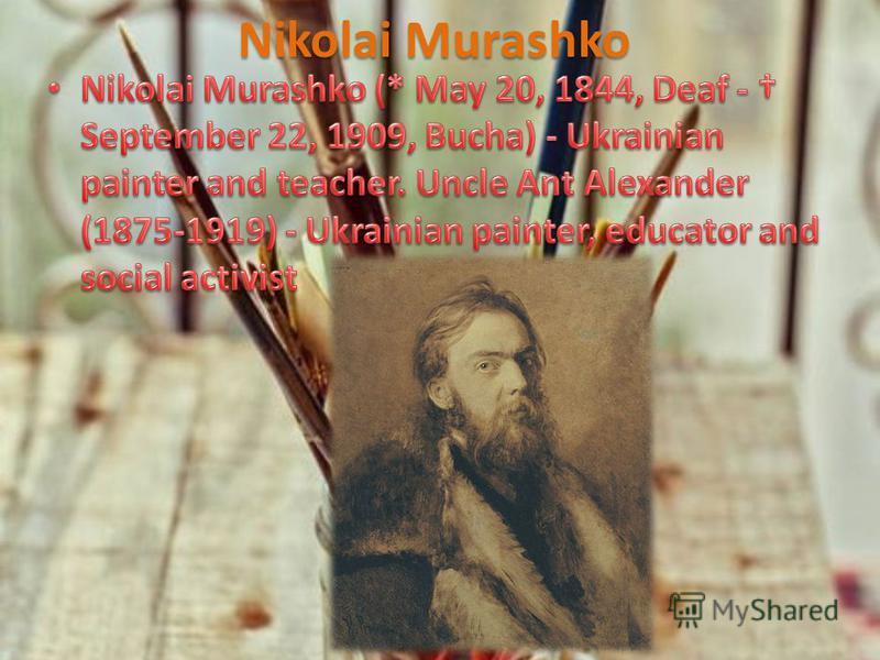 Nikolai Murashko