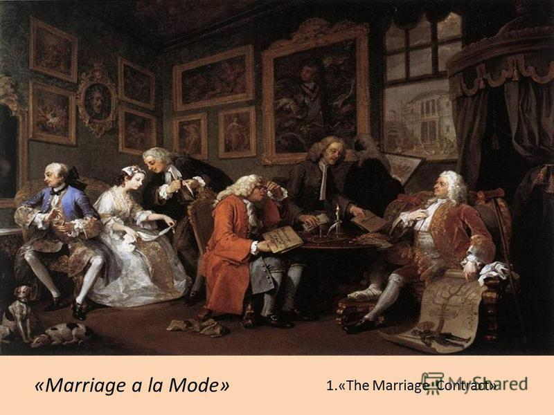«Marriage a la Mode» 1.«The Marriage Contract»