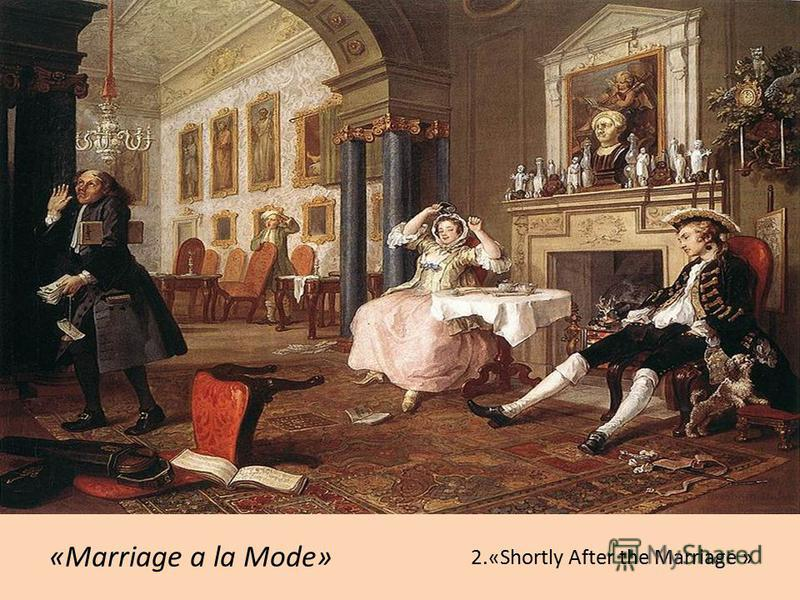 «Marriage a la Mode» 2.«Shortly After the Marriage »