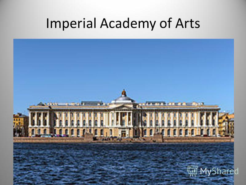 Imperial Academy of Arts
