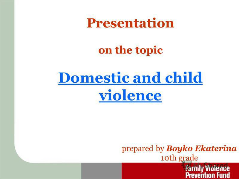 Presentation on the topic Domestic and child violence prepared by Boyko Ekaterina 10th grade