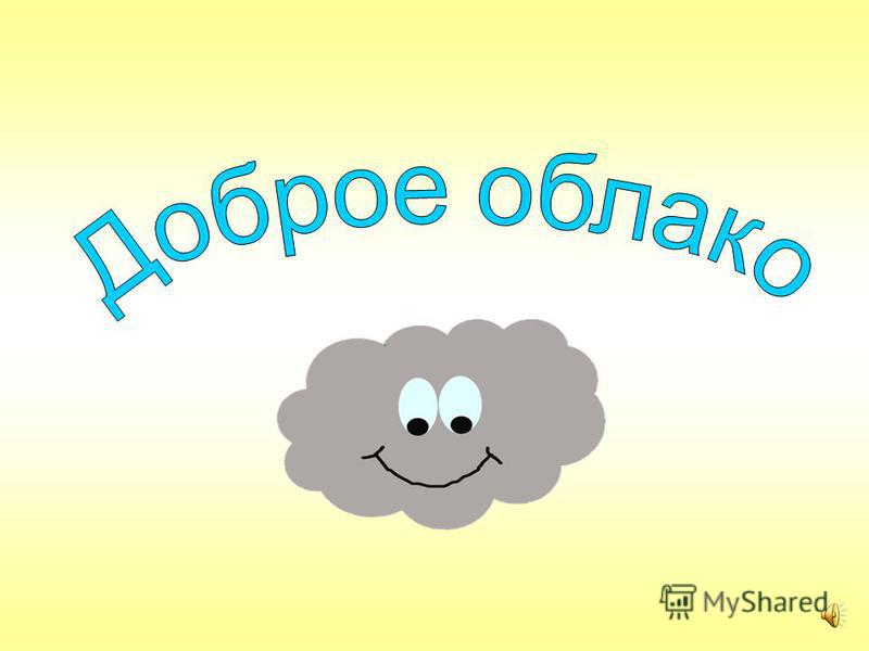 Viki.rdf.ru конец Оформление Людмила Козий В начало начало выход