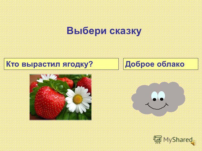 А. Лопатина, М. Скребцова