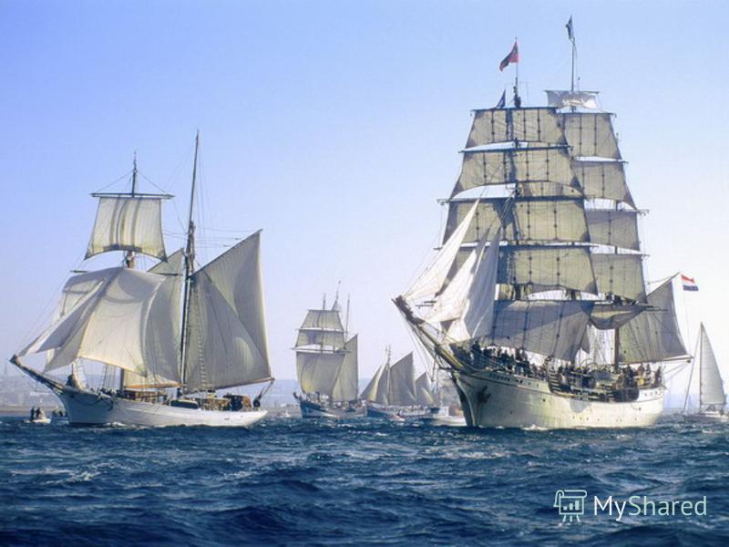Крутую волну рассекая, Проходят по ней корабли