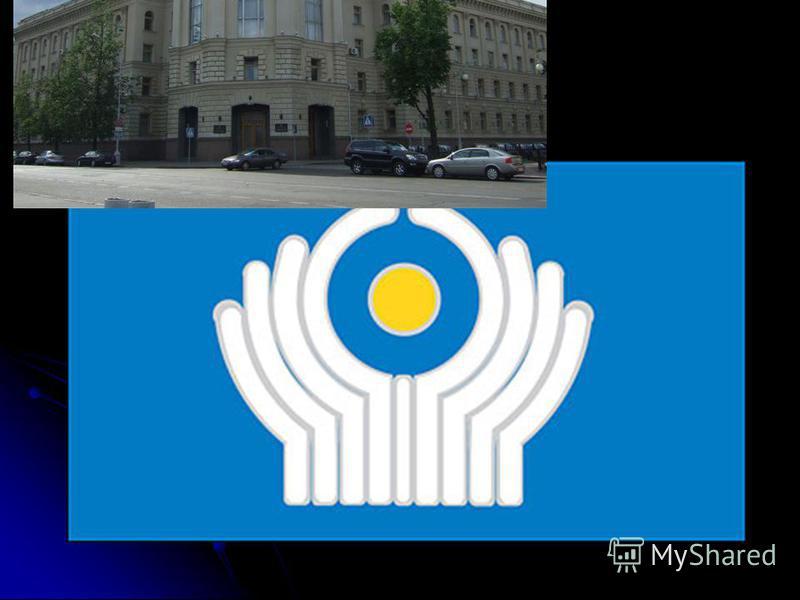 Прапор СНД