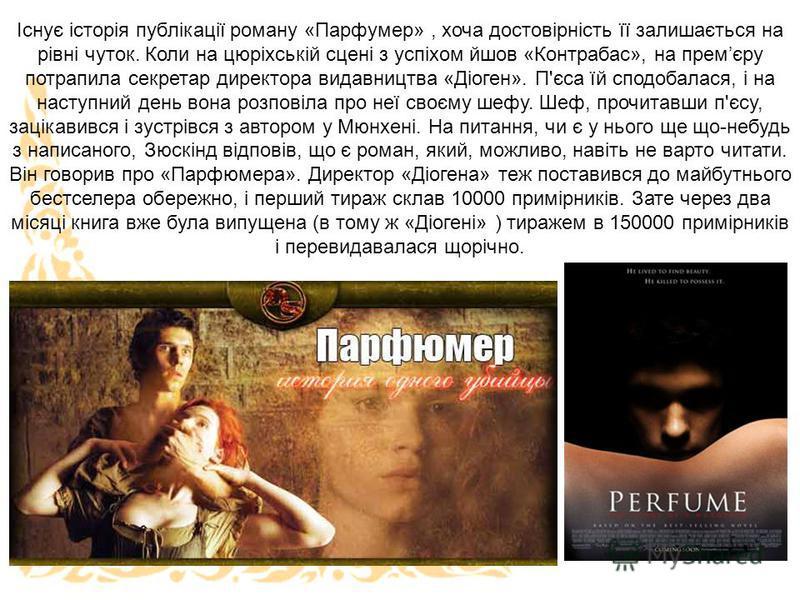 Книга казаки толстого читать