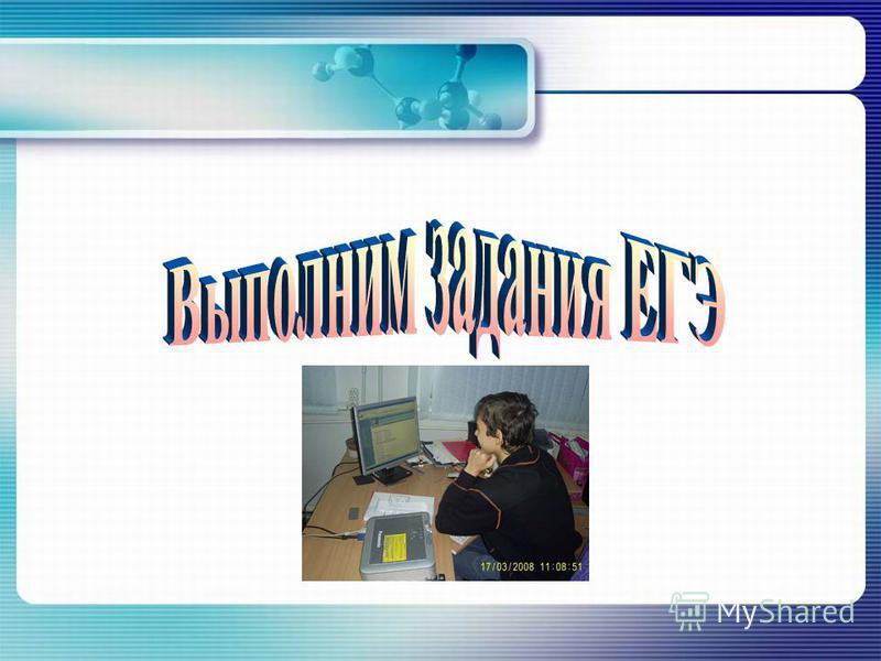 Задачник-практикум по информатике семакин том 1 скачать.