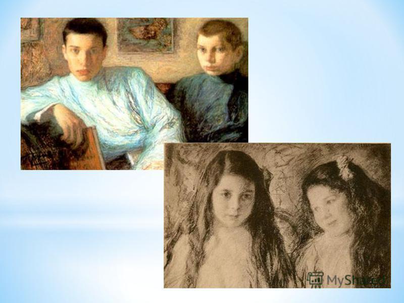 Крім старшого, Бориса, у родині Пастернаків народились Олександр, Жозефіна та Лідія.