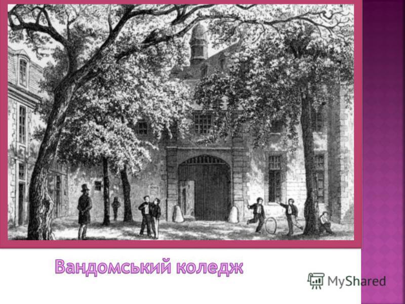 Оноре де Бальзак народився у місті Тур 20 травня 1799. Дід його був селянином, а батько «вийшов у люди» і перетворився з «Бальса» на «Бальзака», додавши до свого прізвища шляхетну частку «де». З самого дитинства мати не цікавилася дитиною і влаштувал