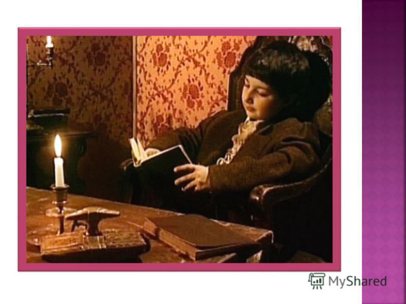 У сім років Оноре почав навчання у Вандомському училищі. Йому там не дуже подобалось: предмети викладались абияк, а дисципліна була суворою. Бальзак не був першим учнем, хоча багато читав і захоплювався писанням. Після того як хлопчик захворів(1814),