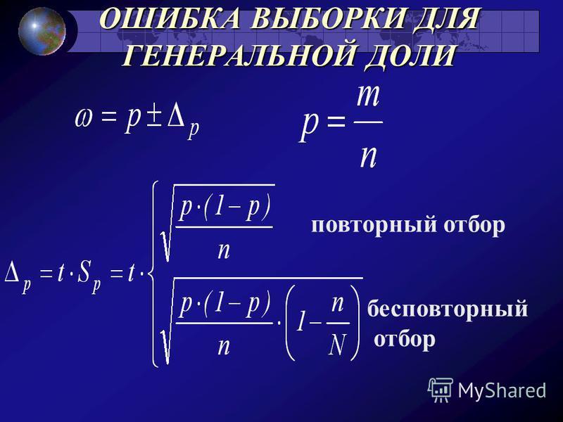 Таблица некоторых значений функции Лапласа
