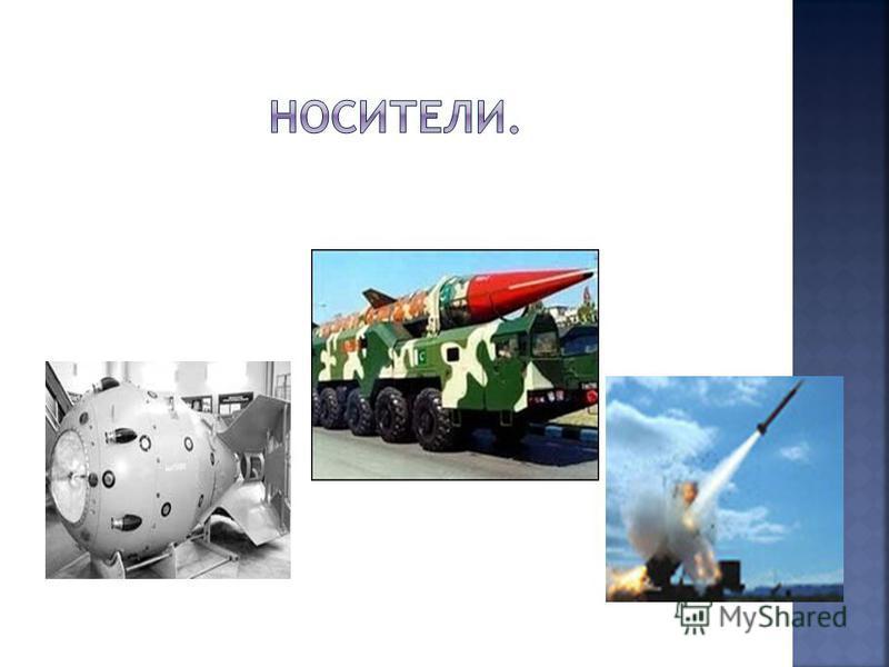 Авиация Ракеты Артиллерия