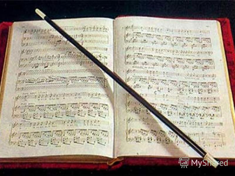 Инструменты Выберите правильный ответ : 1. Инструмент, предком которого был охотничий рог.. 2. А ) труба 3. Б ) валторна 4. В ) тромбон