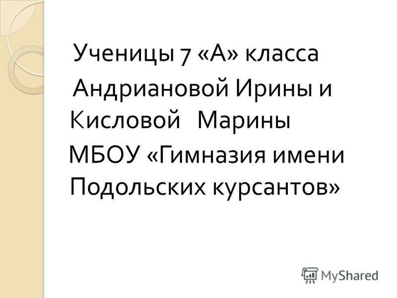 Источники : http://videouroki.net/filecom.php?fileid=98 675221 http://videouroki.net/filecom.php?fileid=98 675221 http://www.myshared.ru/slide/306374/ http://go.mail.ru/search?mailru