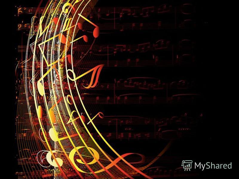 2 Кто из композиторов, прежде чем приступить к сочинению музыки, опускал голову в таз с холодной водой ?