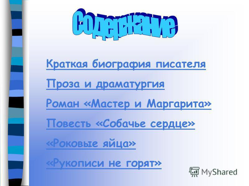 Снiжана Котик