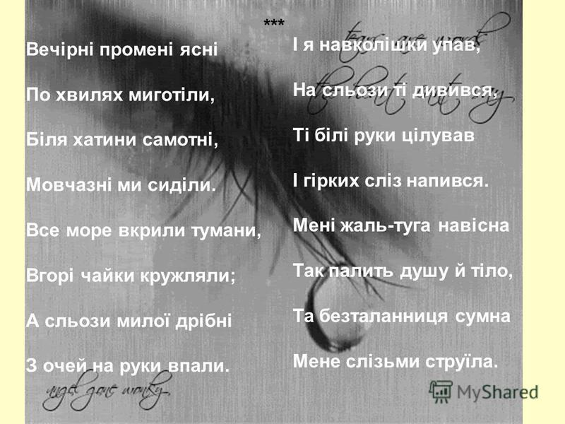 книга пісень гейне вірші читати на українській мові