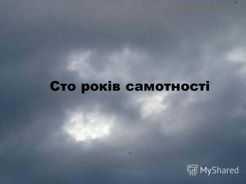 Скачать песни Вахтанга Кикабидзе в MP3 бесплатно ...