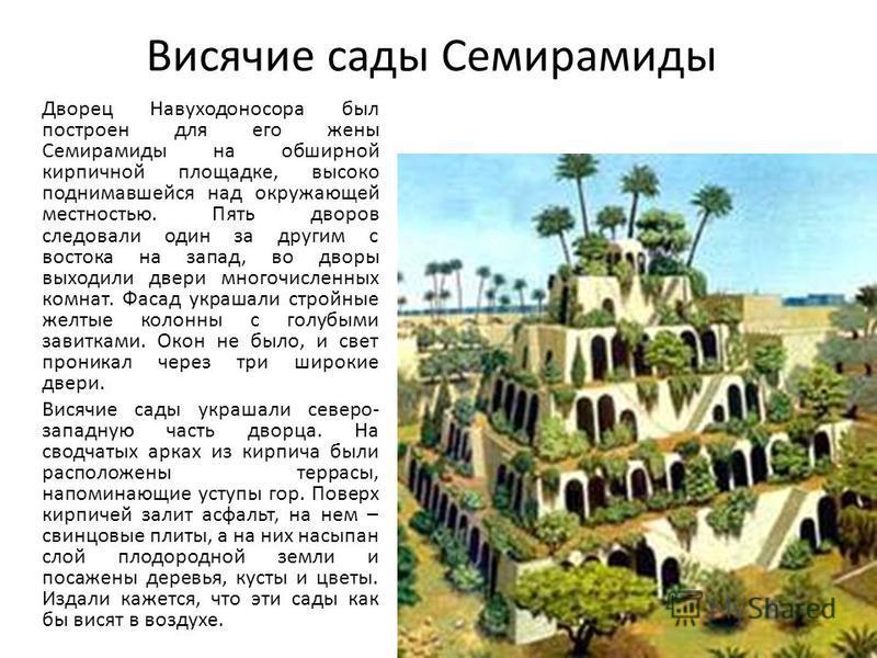 Александрийский маяк В 285 году до н.э.на острове Фарос архитектор Сострат Книдский приступил к строительству маяка. Маяк строился пять лет и получился в виде трехэтажной башни высотой 120 метров. В основании он был квадратом со стороной тридцать мет