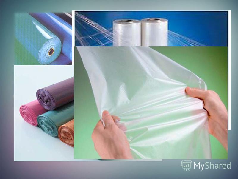 Поліетилен-полімер етилену, твердий, легкий і водостійкий матеріал, гарний діелектрик з високою морозостійкістю (до 60 °C), стійкий проти агресивних середовищ. Застосовується для виготовлення кабелів, плівок, труб, ємностей технічного і побутового пр