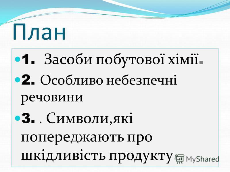 Підготувала Матюхова Ольга учениця 10-А класу